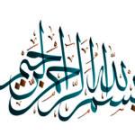 calligraphy 2013_11